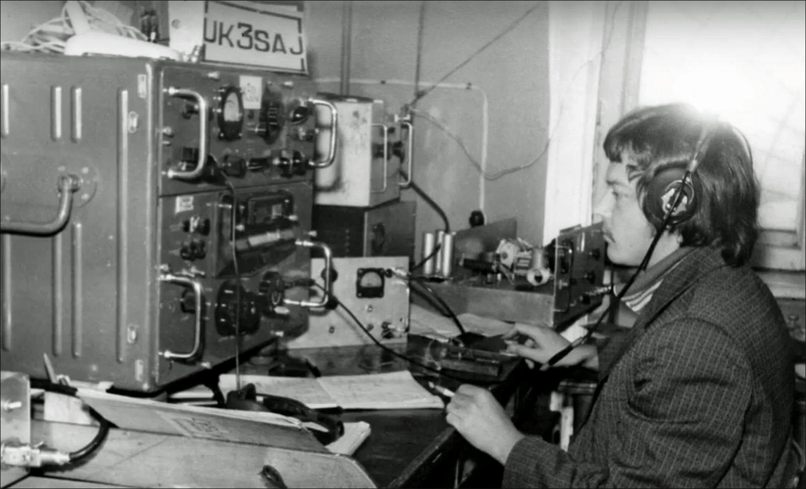 uk3saj-ra3ss-1976.jpg