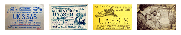 QSL Collection. Ryazan region. USSR. Russia. Hamradio