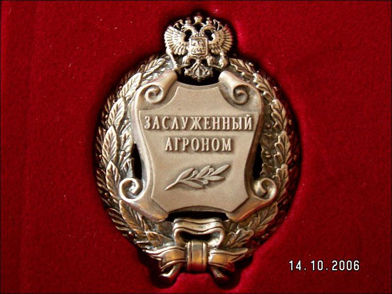 Михаил Лаханов. UA3SDY